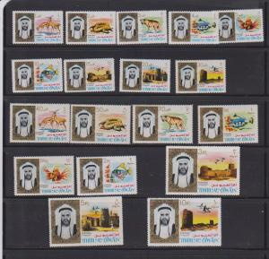 UMM AL QIWAIN SET OF STAMPS MNH  LOT#237