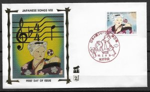1981 Japan Sc1397 Japenese song: Lullaby FDC with silk cachet