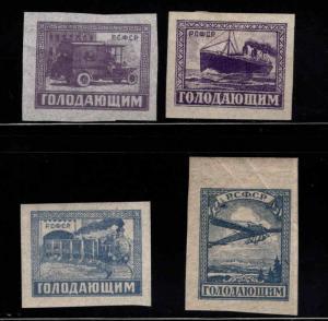 Russia B34-B37 MH* semi-postal set