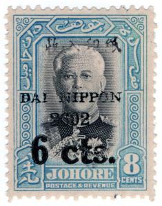 (I.B) Malaya States Revenue : Johore 6c on 8c OP (Japanese Occupation)
