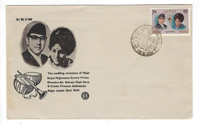 1970 Nepal First Day Cover - Wedding Of Prince & Princess (II64)