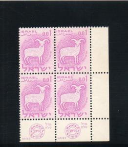 Israel Scott #215 Zodiac Tab Block Missing Overprint MNH!!
