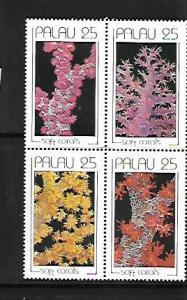 PALAU, 230A, MNH, SS, BLOCK OF 4, CORAL