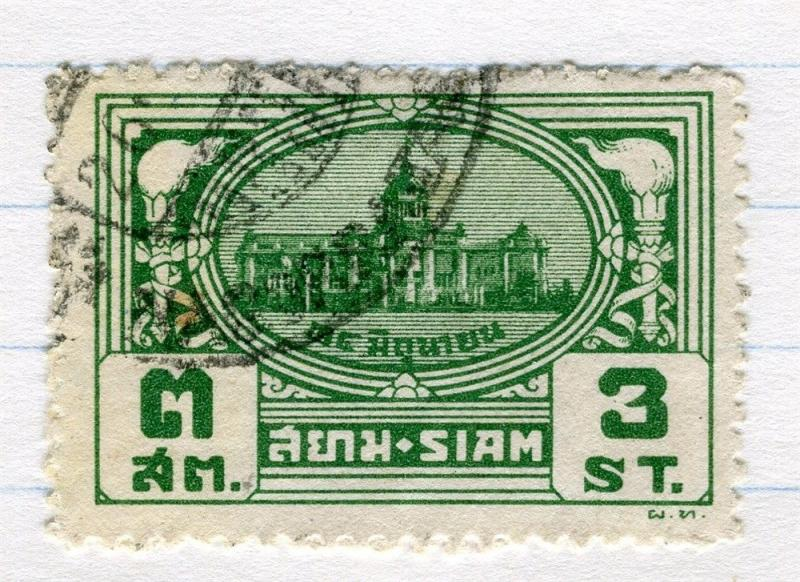 THAILAND;  1934 National Day issue fine used 3s. value