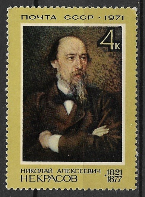 1971 Russia Sc3876 Nikolai A. Nekrasov Portrait by Ivan N. Kramskoi MNH