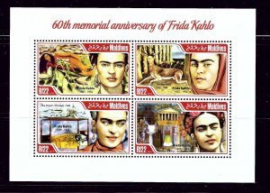 Maldive Is 3108 MNH 2014 60th Memorial Anniv of Frida Kahlo sheet of 4