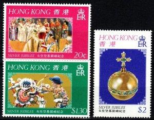 Hong Kong #335-7  MNH CV $3.65 (X9386)