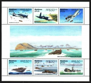 Maldives. 1995. Small sheet 2390-95. Fights in the Pacific Ocean, ships, plan...