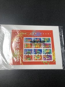 US 3895 Chinese New Year Souvenir 1 - Side Sheet 12 Stamps FDC Original Wrapped