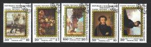 Madagascar. 1986. 1020-24. Tretyakov Gallery, painting. USED.
