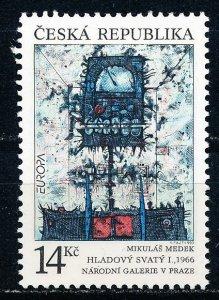Czechoslovakia #2881 Single MNH