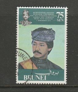 Brunei 1980 1st Anniv Sultan Sufri Bolkiahs Installation 75 sen VFU SG 287