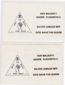 Gugh Island Queen Elizabeth's Silver Jubilee, Perf & Imperf, Cinderella Item