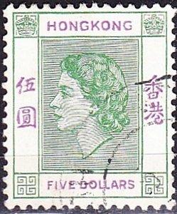 HONG KONG 1961 QEII $5 Green & Purple SG190 FU