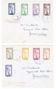 TRANSJORDAN 1946 Attractive Pair of Express Covers to Jerusalem Free UK Postage