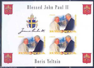 RWANDA POPE JOHN PAUL II &  BORIS YELTSIN SHEET  MINT NH IMPERF