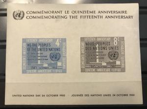 U.N. NY #85 MH CV $1.25