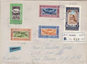 1956 Yemen (North) - Michel 70I-71II-72II-82II-142B Registered Letter To New Y