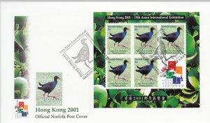 Norfolk Island 2001 FDC Sc #720 45c Tarler Bird Sheet of 5 plus label for Hon...