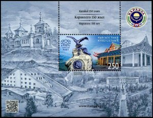 HERRICKSTAMP NEW ISSUES KYRGYZSTAN-KEP Karakol City S/S