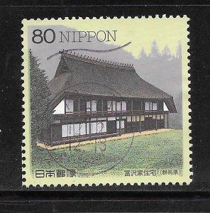Japan #2597 Used Single