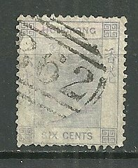 1863 Hong Kong 12  6c Victoria used with perf faults