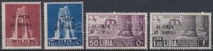 Italian Libya stamp Tripoli fair set MNH 1937 Mi 85-88 WS154492