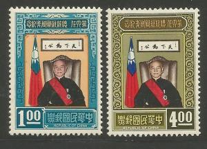 CHINA 1513-1514  MINT HINGED,1ST ANNIV OF  CHIANG KAI-SHEK'S 4TH TERM INAUGURATN