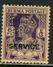 Burma; 1947: Sc. # O44: **/MNH Single Stamp