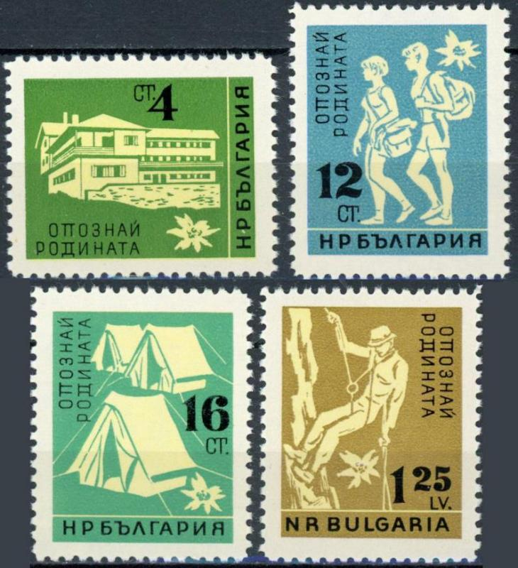 Bulgaria #1170-1173 'Know your Country' Program MNH