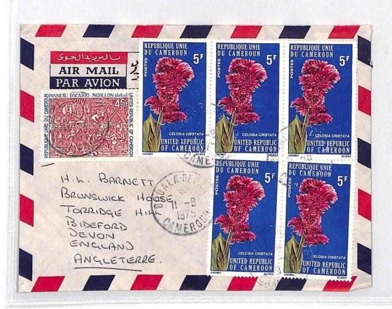 BQ190 1975 CAMEROUN Commercial BUEA Airmail Cover FLOWERS {samwells}PTS