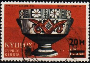 Cyprus. 1973 20m on 15m S.G.410 Fine Used