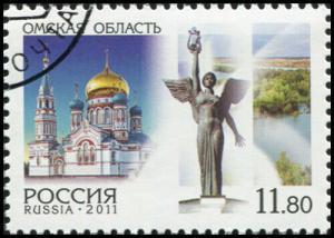 Russia. 2011. Russian Regions - Omsk Region (CTO) Stamp