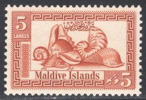 MALDIVE ISLANDS SCOTT 60