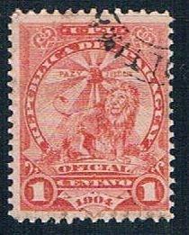 Paraguay Lion 1 - pickastamp (PP9R406)
