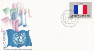 UN77) United Nations 1980 France 15c Stamp - Flag Series FDC. Price: $4.00