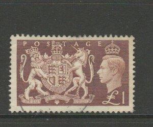 GB GV1 1951 Festival £1 FU SG 512