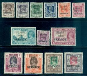 Burma #O43-O55  Mint H  Scott $236.75  #O45 Short Perf