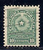 Paraguay Scott # 212, used
