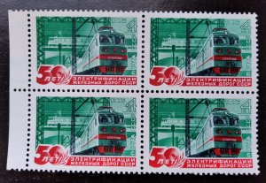 USSR MNH, trains