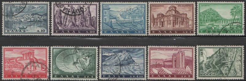Greece # 691//707 ~ Short Set 10 of 17 ~ Used, MX ~ cv 2.00+