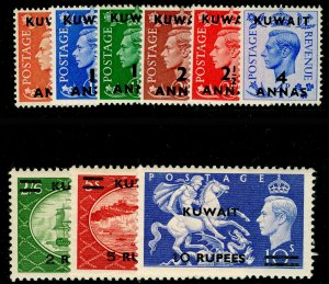 KUWAIT SG84-92, COMPLETE SET, LH MINT. Cat £110.