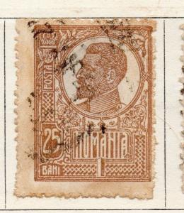 Romania 1919 Early Issue Fine Used 25b. 054995