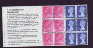 Great Britain Sc MH35d 1972 2 1/2 3p QEII Machin booklet pane of 12 mint NH