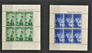 STAMP STATION PERTH New Zealand # Mini Sheets x 2 - MNH - Unchecked