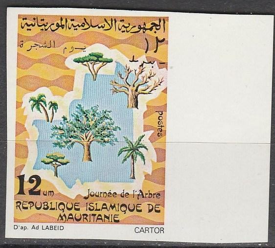 Mauritania #463 Deluxe Imperforate  (A7697)