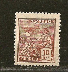 Brazil 236 Railroad Mint Hinged