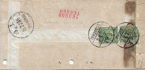 CHINA 1927 REGISTERED COVER SUN YAT-SEN 5c X 2 DATED 26TH JULY 1927.