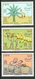 LIBYA 1963 FAO Freedom From Hunger Set Sc 234-236 MNH