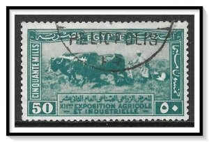 Egypt #111 Agricultural & Industrial Expo Used